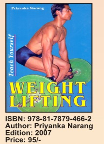 Teach Yourself Weight Lifting