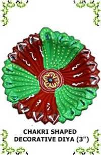 Chakri Shaped Decorative Diya