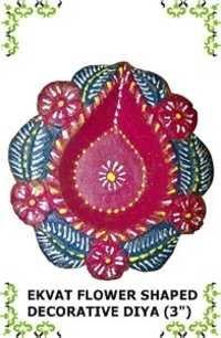 Ekvat Flower Shaped Decorative Diya