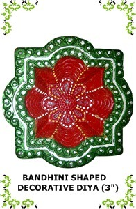 Bandhini Shaped Decorative Diya