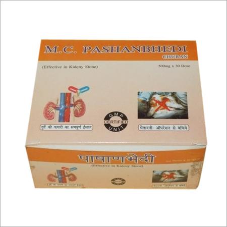 Ayurvedic Kidney Medicine