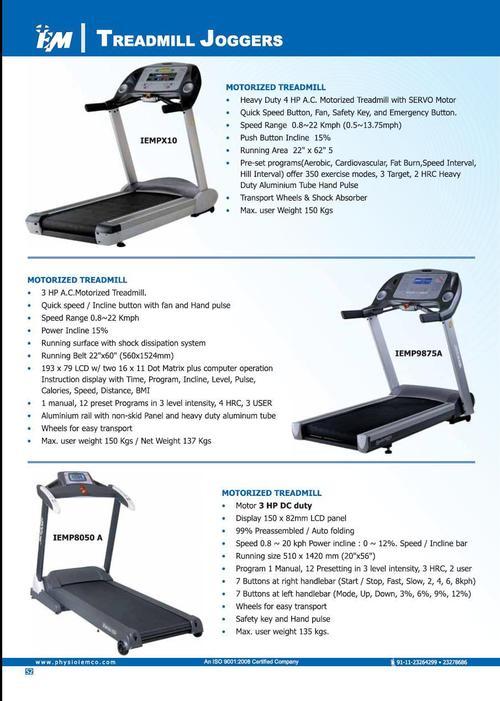 Treadmill Jogger