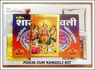 Puja Cum Rangoli Kit
