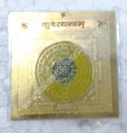 24 Kt Gold Plated Kuber Yantra Plate