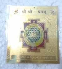 24 Carat Gold Plated Shree Yantra