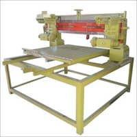 Granite tile double edge cutting machine(manual)