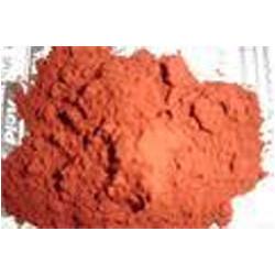Viscose Orange Dye
