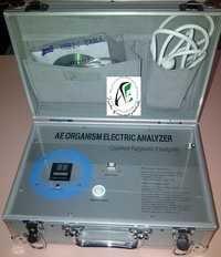 Quantum Magnetic Response Analyzer
