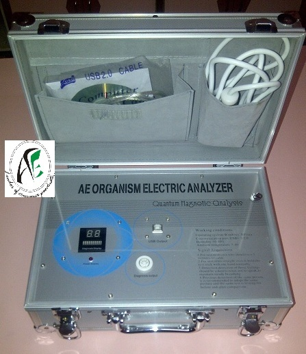 Quantum Resonant Magnetic Analyzer