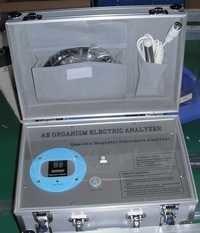 ae organism electric analyzer