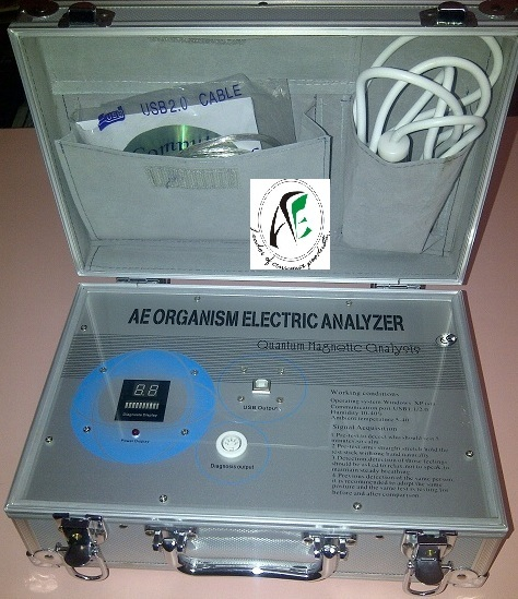 quantum resonance magnetic body analyzer