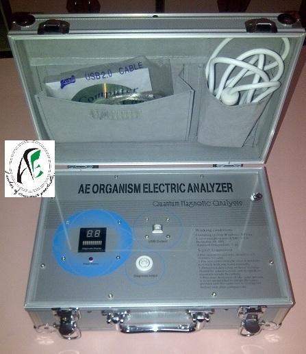 AE Organism Electric Analyzer india