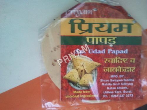Priyam Papad