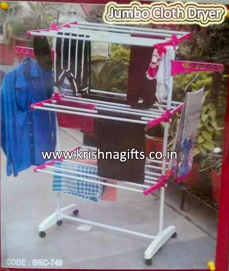 Cloth Dryer Jumbo
