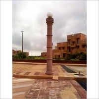 Stone Pillar