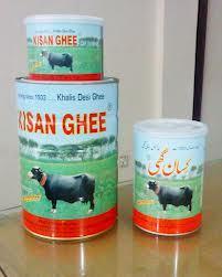 Kishan Ghee