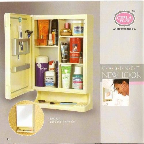 cipla new look cabinet