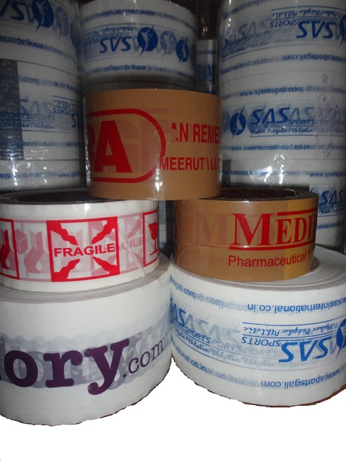 Logo branded packing tape