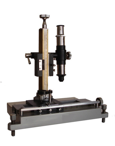 Travelling/Newton Ring Microscope