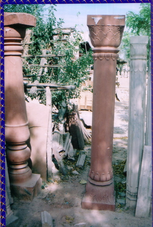 Carved Stone Pillar