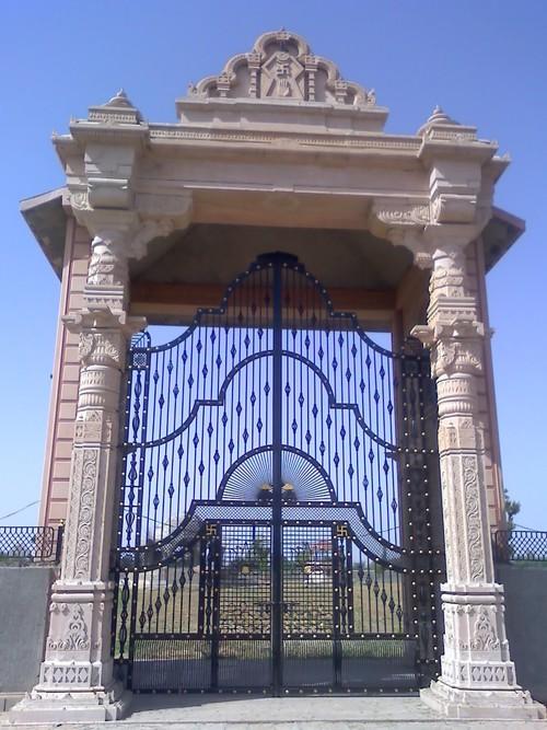 Stone Main Gate