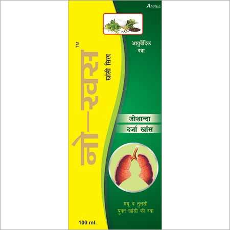 No-Khus Cough Syrup