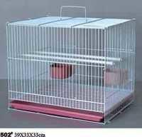 Birds Cage 502
