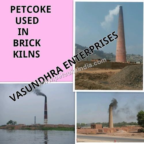 uses of pet coke
