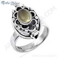 Antique Style Rose Quartz Gemstone Silver Box Style Ring