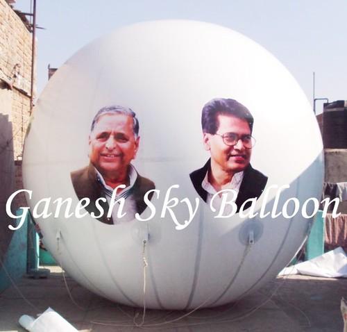 Helium Advertising Balloon