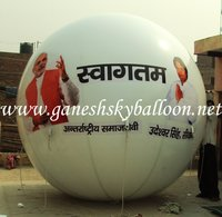 Promotional Circle Balloon