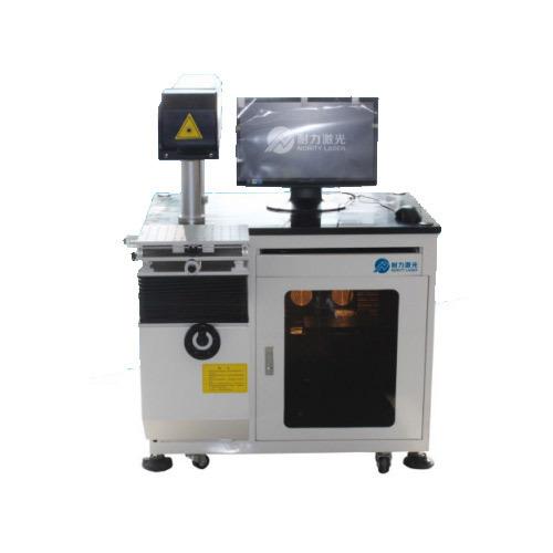 DP Laser Marking Machine