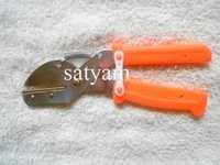 Castor scissor