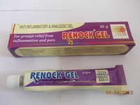 Anti Inflammatory Gel
