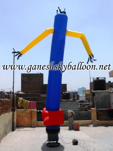Dancing Inflatable