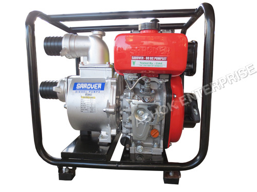 Self Priming Pump Sets