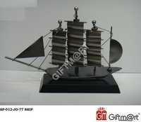 METAL SHIP