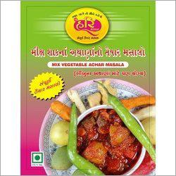 Mix Vegetable Achar Masala