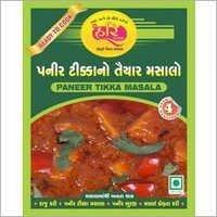 Spicy Paneer Masala