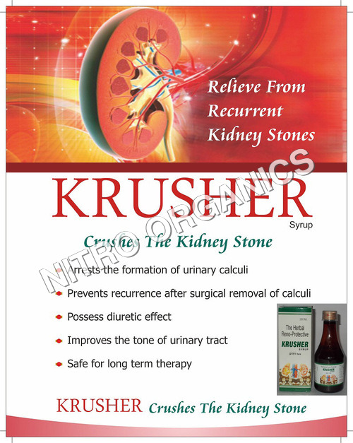 Krusher Syrup