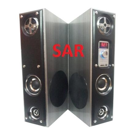 Tower Speaker 2.0