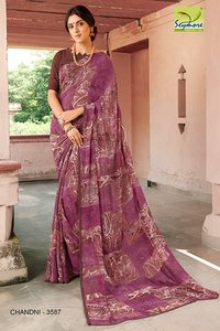 Fashionable Ladies Sarees