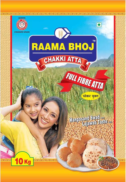 For Raama Bhoj Atta Packing Bag