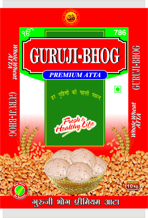 For Guruji Bhog Atta Packing Bag