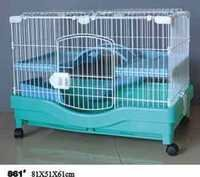 Cats Cage 861