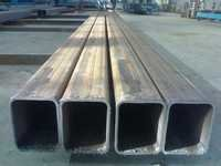 MS Rectangular pipe