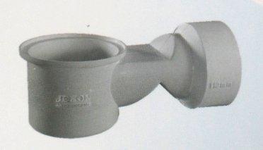 PVC Nani Trap