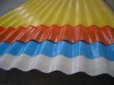 FRP Insulated Roofing Sheets