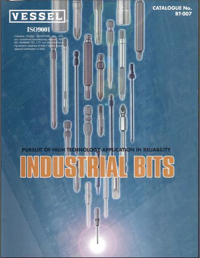 Industrial Bits