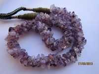 Amethyst Gemstone Chips Beads